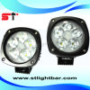 50W CREE Round LED Working Scene Light (ST-RD-50)