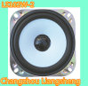 Ls102W-2 Factory Outlet、4 Inch、5W 8ohm、Replacement、Dynamic Car Speaker