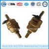O deslocamento do pistão (volumétrica) Medidor de água Aprovado pela CE