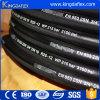 Tubo flessibile di gomma idraulico industriale flessibile dell'olio (SAE100 R2a)