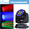 19X15W LED Moving Head RGBW Wash Light