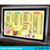 水晶ライトボックスを広告するLEDアクリルのMemu