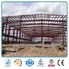 軽いPebの産業鉄骨構造の装置によって組立て式に作られる記憶の小屋