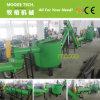 Frasco de HDPE com linha de reciclagem (MEB-500)