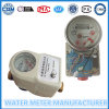 Fornecedor sem fio da manufatura do medidor de água da leitura remota de GPRS