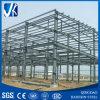 Edificio de acero ligero de la construcción del almacén