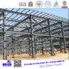 Atelier lourd/usine de structure métallique avec la bonne qualité