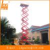 Hidráulicos eléctricos Scissor la alta elevación (SJY0.5-18)