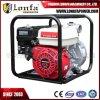 Pompe à eau centrifuge de Honda d'essence initiale du pouvoir 5.5HP (2 , WP20, 2 pouces)