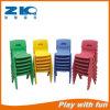 中国の安い子供のプラスチック椅子