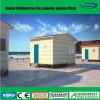 環境保護の情報処理機能をもったプレハブの携帯用洗面所