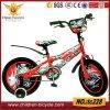 أساليب مصغّرة درّاجة/رياضة [بيك/متب] درّاجة/أطفال درّاجة