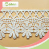 Популярная австрийская вышивка конструирует шнурок цветка
