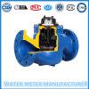 Vertical Screw Vane Water Flow Meter Gauge