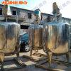 depósito de mistura de leite em aço inoxidável (misturador)