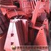 Peças elevadas do triturador de rolo do moinho da mineração do aço de manganês do cromo