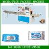 Wipes (ткань) Wrapper/Horizontal Flow Wrapping (упаковывать) Machine