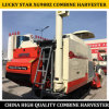 Lucky Star moissonneuse-batteuse ferme, moissonneuse-batteuse Luckystar XG988z
