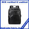 최고 판매 틴에이저 Packbag 여행 Backbags 학교 핸드백 (3402)