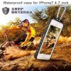 iPhone 7 케이스를 위한 최신 판매 자동차 또는 세포 방수 전화 상자