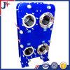 El Clip 3/Clip6/Clip8/Clip10/TS6-M/TL6/T20-B/T20-M/T20-P/TS20-M/H7/H10/PTC-26/PTC-36/MA30-M/MA30-S/m6/MS10/MS15 Intercambiador de calor de placas de alta calidad