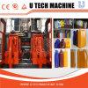 Автоматическая 5л бутылок HDPE экструзии удар машины литьевого формования