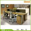 새로운 현대 네 사람 사무실 워크 스테이션 (OM-GF-03)