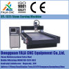 CNC гравировального станка CNC вырезывания мрамора маршрутизатора CNC Xfl-1325 высекая машину