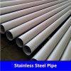 製造Tp904L/1.4539のステンレス鋼の管(継ぎ目が無い)