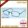 Hot Sale Simple verres optiques pour les enfants (KOP15001)