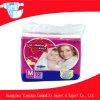 Pannolino organico 100% respirabile del bambino