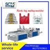 Полиэтиленовый пакет делая мешок машины/тенниски подвергнуть механической обработке/мешок тельняшки делая машину