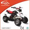 Venta caliente 50cc Quad precio barato ATV