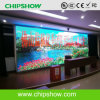 Chipshow P6 실내 풀 컬러는 주조 알루미늄 LED 스크린을 정지한다
