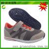 卸し売り快適な子供の偶然のスポーツの靴