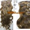 クリップHair Weft 100%ブラジルのVirgin Hair 125g/Lot More Colors Availiable Hair