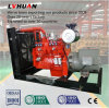Gas-Biogas-Generator-Set Kraftwerk-Cummins- EngineNautral