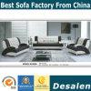 Sofá moderno del cuero del precio de fábrica de la sala de estar (829)