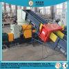 Пленка BOPP LLDPE двойная линия по производству окатышей экструдера