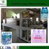 Высокая скорость автоматического обновления бутылок термоусадочной оболочкой машины