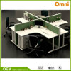 Nouveau poste de travail pour quatre personnes moderne de bureau (OM-CB-03-50mm)