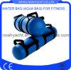 Sport- Waren (Aquabeutel mit Wasser für Eignung)