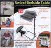調節可能な旋回装置のベッドサイド・テーブル