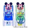 Het muntstuk stelde de Binnen Elektronische Machine van het Spel van het Basketbal van Mickey van de Arcade (in werking zj-BG01)