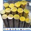 10mm Stahlblech-Preis H13/1.2344 pro Kilogramm