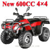 Nova Bode 4X4 600cc Four Wheel Bike (MC-395)