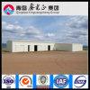Almacén calificado de la estructura de acero del Manufactory (SSW-78)