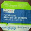 I pp tessuti hanno laminato il sacchetto della valvola della carta kraft