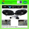 ISO9001: Toyota Reiz를 위한 2008/Rohs/CE Certification DC24V 360 Degree Surround View Car Camera System