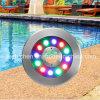 RGB High Power LED Fountain Light 12X1w